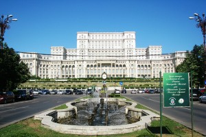 Transfer from Bucharest centre to Ruse