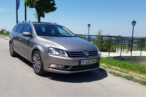 Transfer from Bucharest Airport to Varna